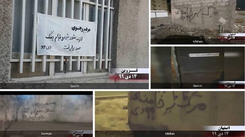 Isfahan, Qazvin, dan Kerman - Kegiatan Unit Perlawanan dan pendukung MEK - Pasang spanduk dan tulisan grafiti di dinding di berbagai kota - 3 Januari 2021