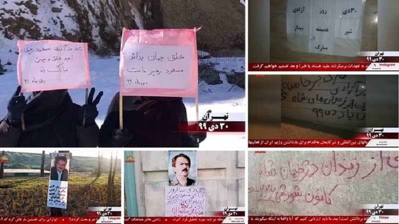 Tehran - Activities of the Resistance Units and MEK supporters, posting banners with pictures of the Iranian Resistance Leadership and writing graffiti on walls in various parts of the city – January 19, 2021