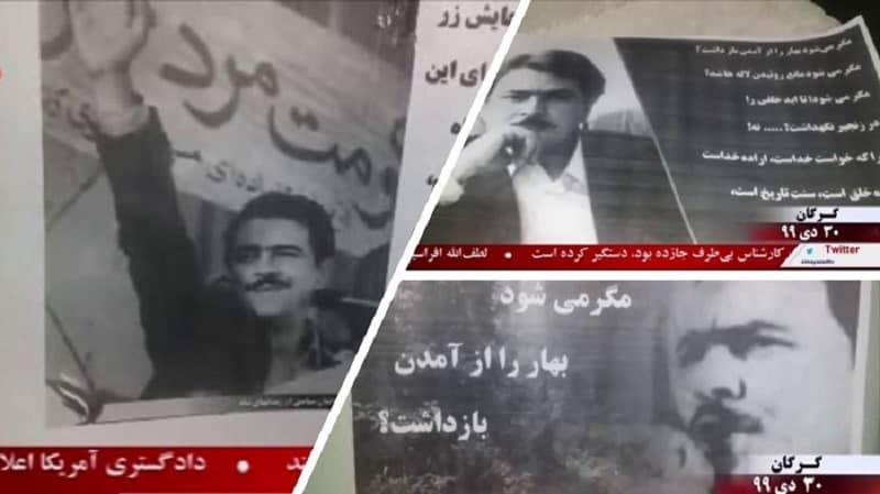 Gorgan - Activities of the Resistance Units and MEK supporters, - posting banners with pictures of the Iranian Resistance Leadership in various parts of the city – January 19, 2021