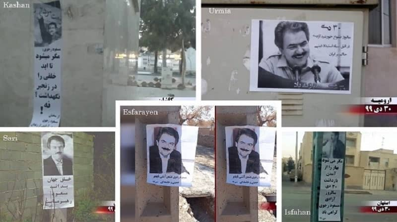Various cities across Iran - Activities of the Resistance Units and MEK supporters of the - Posting banners with pictures of the Iranian Resistance Leadership in various parts of the city – January 19, 2021