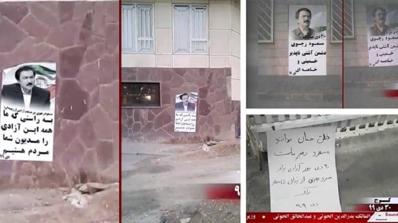 Karaj – Activities of the Resistance Units and MEK supporters, posting Mr. Massoud Rajavi's posters and messages in various locations – January 19, 2021