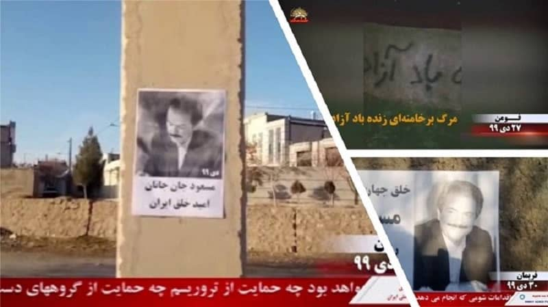 Fuman and Fariman - Activities of the Resistance Units and MEK supporters, posting banners with pictures of the Iranian Resistance Leadership and writing graffiti on walls in various parts of the city – January 19, 2021