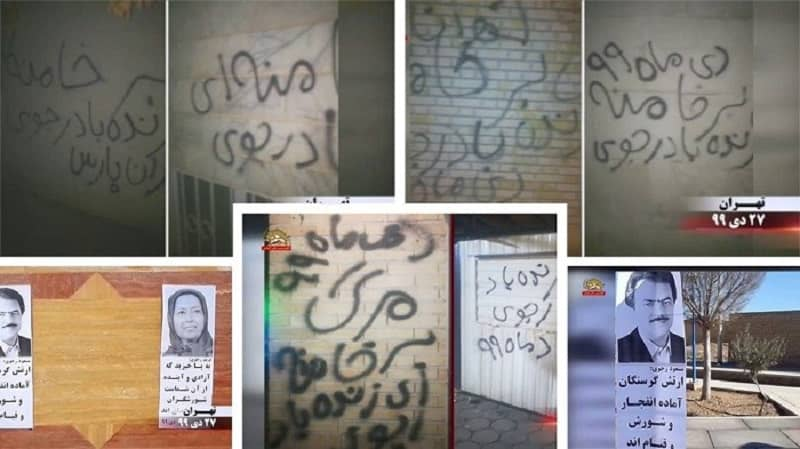 "Tehran – Activities of MEK supporters, writing graffiti and posting banners of the leadership of the Iranian opposition- ""Down with Khamenei, hail to Rajavi"" – January 16, 2021"
