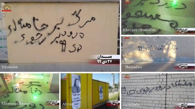 "Various cities across Iran – Activities of MEK supporters, writing graffiti in multiple locations, ""Down with Khamenei, hail to Rajavi"" – January 16, 2021"