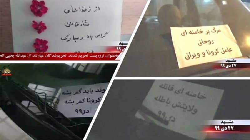 "Mashhad – Activities of MEK supporters and the Resistance Units, distributing leaflets in different locations across the city, ""Khamenei and Rouhani are the cause of high mortality of Coronavirus and destruction in Iran."""