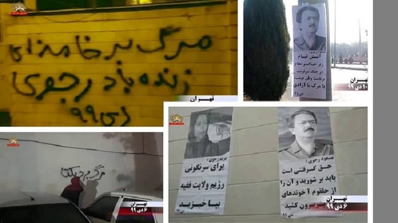 "Teheran - Memposting spanduk dan menulis slogan oleh pendukung MEK dan Unit Perlawanan: ""Turun dengan Khamenei, salam untuk Rajavi""- minggu terakhir bulan Desember 2020"