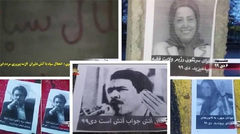 "Mashhad - memasang plakat dan tulisan graffit oleh pendukung MEK, dan Unit Perlawanan: ""Maryam Rajavi: Bangkitlah untuk menggulingkan rezim ulama"" - minggu terakhir bulan Desember 2020"