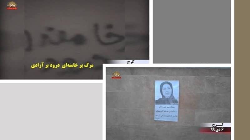 Karaj - Posting plakat dan tulisan grafiti oleh Unit Perlawanan - minggu terakhir bulan Desember 2020