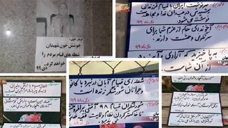 """Isfahan - Aktivitas Unit Perlawanan dan pendukung MEK - """"Maryam Rajavi: Kebebasan dan kemenangan ada di tangan Anda"""" - minggu terakhir bulan Desember 2020"""