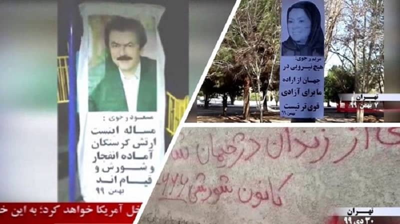 """Tehran – Activities of the MEK supporters and Resistance Units – """"Maryam Rajavi: There is no force in the universe that is stronger than our will for freedom and liberty"""" – Last week of January 2021"""