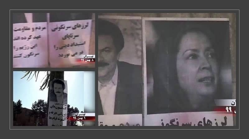 """Tehran – Activities of the MEK supporters and Resistance Units – """"Massoud Rajavi: The people and their Resistance are committed in overthrowing this regime"""" – January 27 and 28, 2021"""