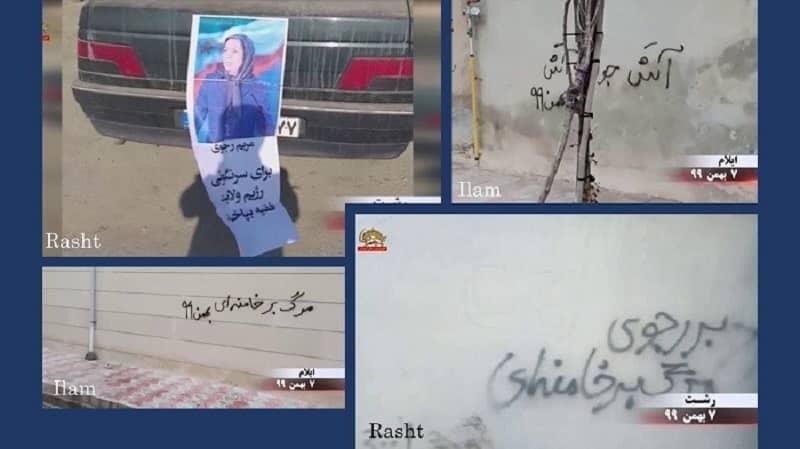 "Ilam dan Rasht - Kegiatan pendukung MEK dan Unit Perlawanan - ""Salam untuk Rajavi, Ganyang Khamenei"" - 26 Januari 2021"