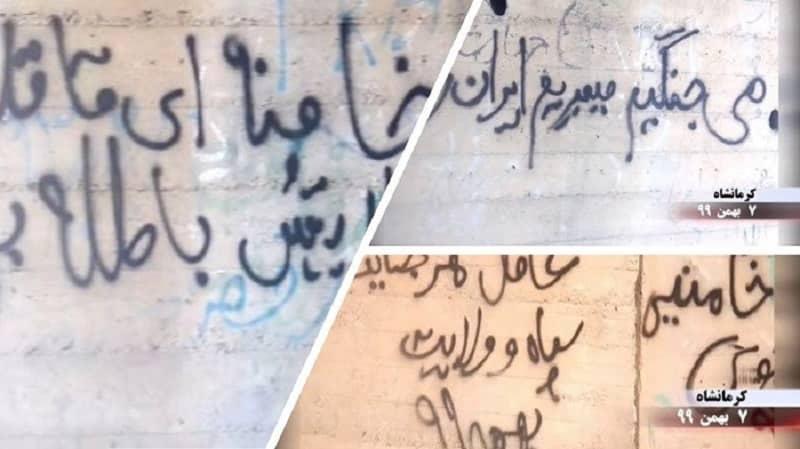 Kermanshah - Aktivitas pendukung MEK dan Unit Perlawanan -