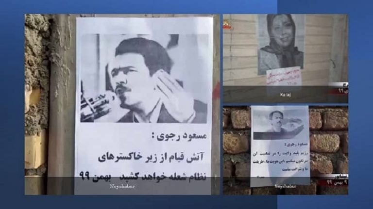 Iran – Writing Graffiti and Posting Placard by MEK Supporters and Resistance Units in Various Cities