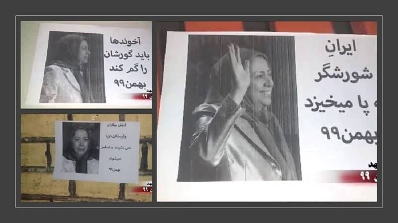 """Mashhad – Activities of the MEK supporters and Resistance Units – """"Maryam Rajavi: The mullahs must get lost"""" – January 30, 2021"""