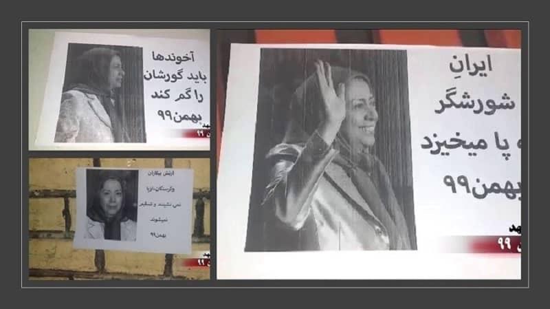 """Mashhad - Kegiatan pendukung MEK dan Unit Perlawanan - """"Maryam Rajavi: Para mullah harus tersesat"""" - 30 Januari 2021"""