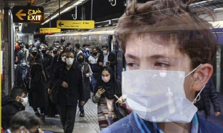 Iran COVID-19 Fatalities Surpass 200,000, Direct Result of Regime's Inhumane Policies