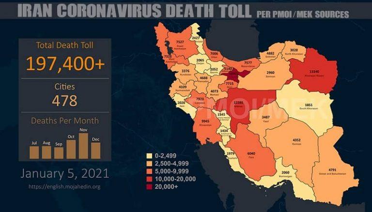 Iran: Coronavirus Death Toll in 478 Cities Exceeds 197,400