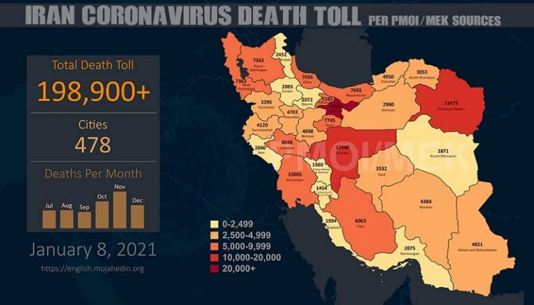 Coronavirus Disaster in Iran: The Staggering Number of Deaths in 478 Cities Had Exceeded 198,900