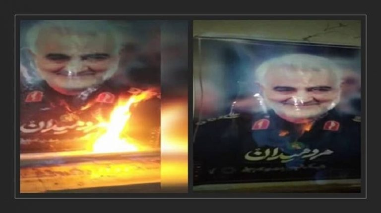 Iran: Burning Khamenei's Picture in Response To the Demolition of the Home of an Impoverished Family in Pakdasht