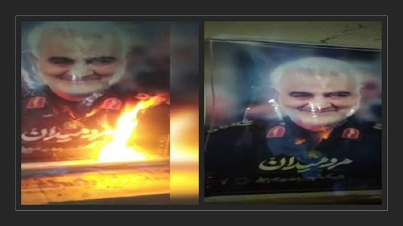 Tehran - Torching Qassem Soleimani's Banner, the eliminated commander of the terrorist Quds Force – January 12, 2021