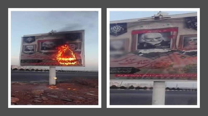 Eslamshahr - Torching Qassem Soleimani's Banner, the eliminated commander of the terrorist Quds Force – January 12, 2021