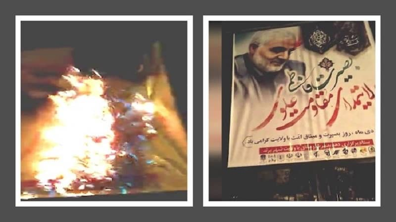 Tehran – Torching Qassem Soleimani's banner, the now eliminated Qods Force commander - December 31, 2020