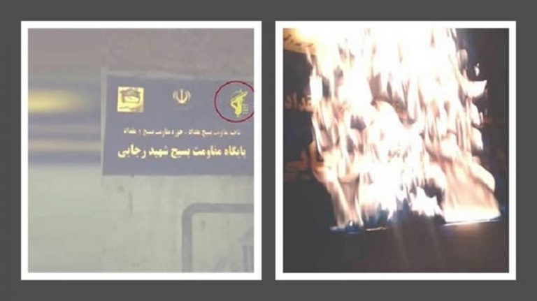 Iran: Three Basij Centers in Mashhad Targeted in Response To the Brutal Repression of Young Job Seekers in Ahvaz