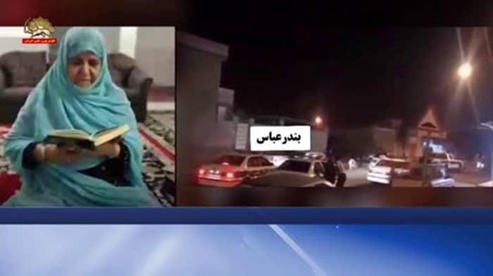 Bandar Abbas - Ibu lansia yang meninggal karena serangan IRGC menggunakan semprotan merica - 18 Januari 2021