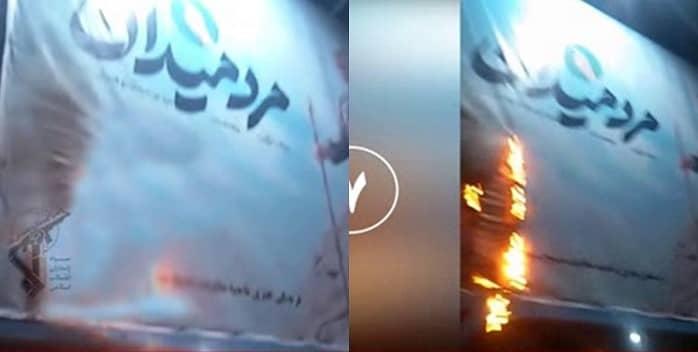 Kerman - Torching Qassem Soleimani's banner, the eliminated commander of the terrorist Quds force – January 20, 2021