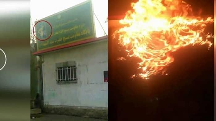 Tehran - The repressive IRGC mobilization center – January 20, 2021