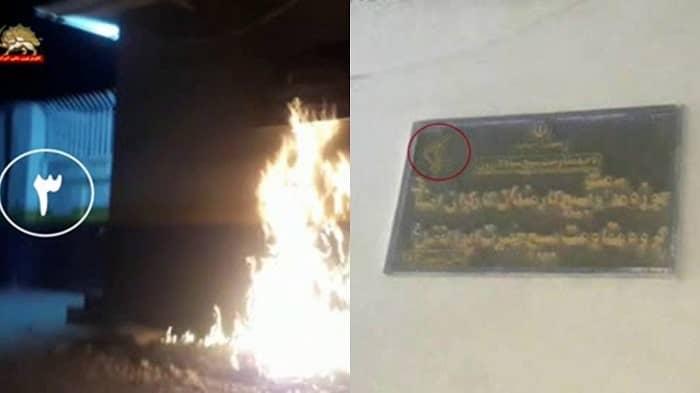 Kazerun - Pusat mobilisasi IRGC yang represif - 20 Januari 2021