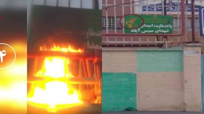 Mashhad (Sisabad) - Pusat mobilisasi IRGC yang represif - 20 Januari 2021