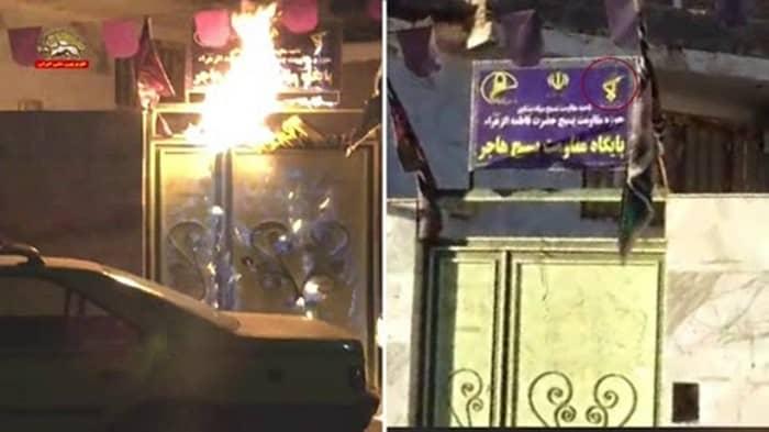 Neyshabur - Pusat mobilisasi IRGC yang represif - 22 Januari 2021