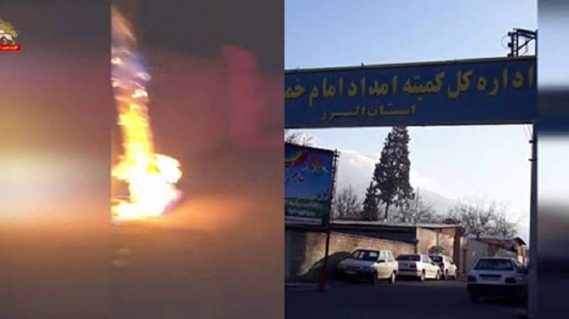 """Karaj – Torching the billboard that was installed at the entrance of the center for repression and plunder, known as """"Khomeini Relief Committee""""- January 7, 2021"""