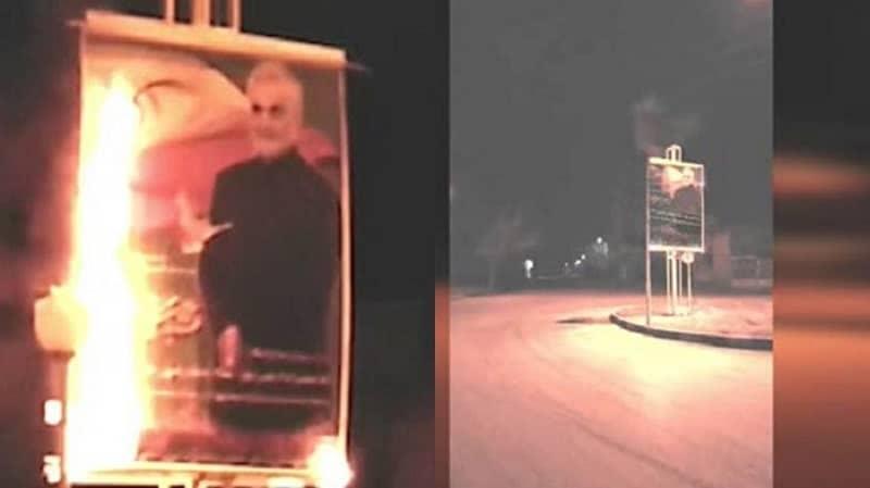 Robat Karim – Torching Qassem Soleimani's banner- January 9, 2021