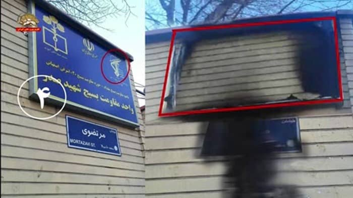 Tehran - IRGC's repressive Basij base – January 17, 2021