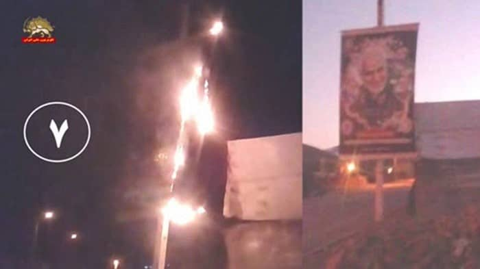 Hamedan- Torching Qassem Soleimani's banner, the eliminated commander of the terrorist Quds force – January 17, 2021