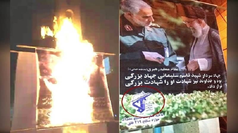 Tehran – Torching large banner of Khamenei and Qassem Soleimani, the eliminated commander of the terrorist Quds Force – January 27, 2021