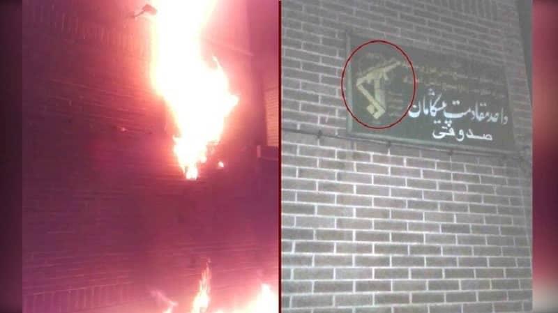 Mashhad - pusat Basij yang represif IRGC - 4 Januari 2021