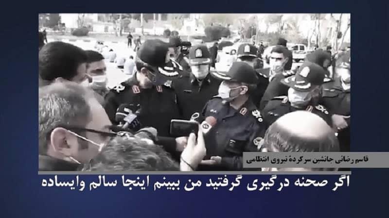 """Deputi SSF memberi pengarahan kepada komandan SSF, menekankan bahwa mereka yang ditangkap di tempat kejadian tidak boleh dibiarkan tanpa cedera, dan """"dia akan meminta pertanggungjawaban pasukan, jika ada yang ditangkap dan tetap tidak terluka.""""- 31 Desember 2020"""