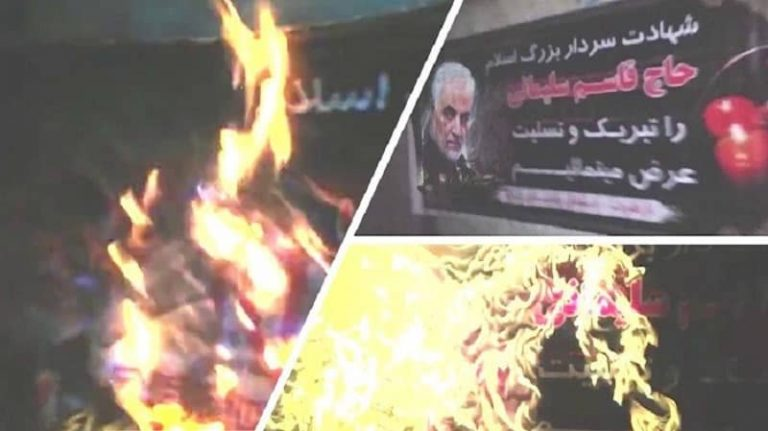 Iran: Qassem Soleimani's Banners and Billboards Set on Fire on His Death Anniversary