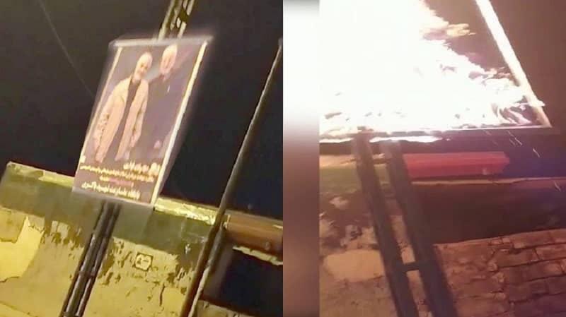 Dorud - Membakar papan reklame Qassem Soleimani - bersamaan dengan peringatan kematiannya - 5 Januari 2021