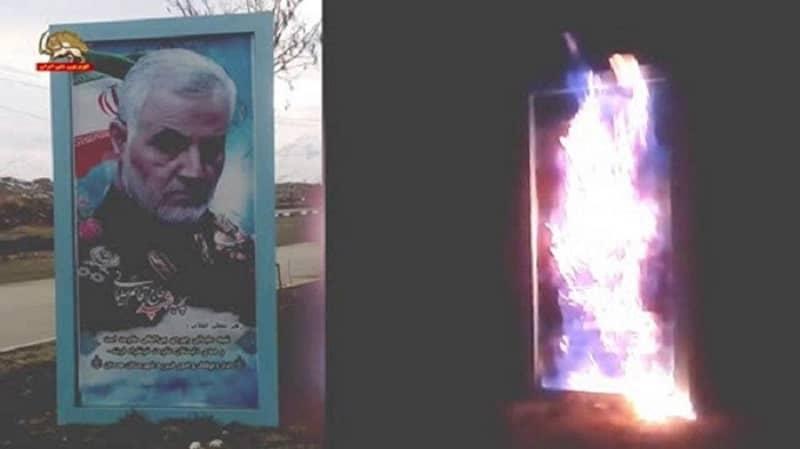 Hamedan - Membakar spanduk besar Qassem Soleimani (Komandan Teroris Quds yang Dihentikan) - 2 Januari 2021