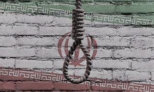 Iran-execution-violation-of-the-Human-Rights-23012021
