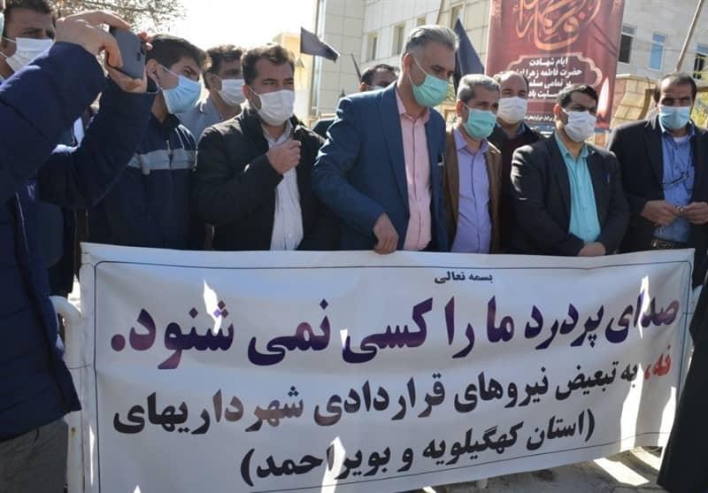 Provinsi Kohgiluyeh dan Boyer Ahmad — sekelompok pekerja kota menggelar unjuk rasa di depan Kantor Gubernur Provinsi.