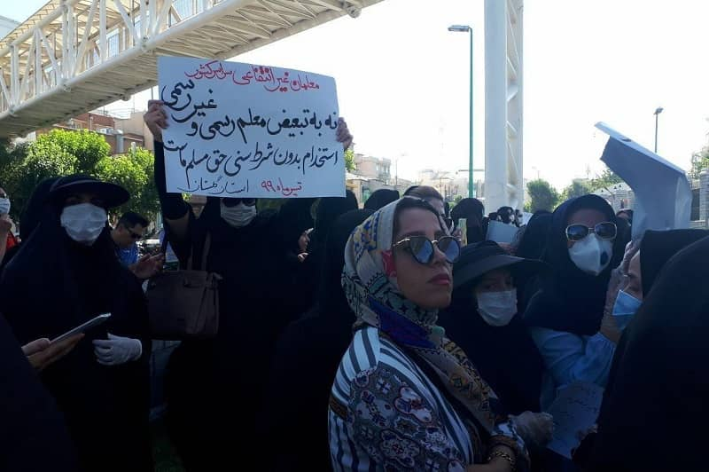 Iranian instructors have been protesting their work and financial situation for more than six months