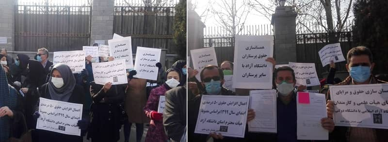 Caretakers and public-school janitors protest in front of parliament to their poor living conditions - January 10, 2021