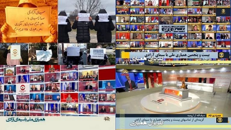 25th Telethon With Iran's Opposition INTV Satellite Television Network