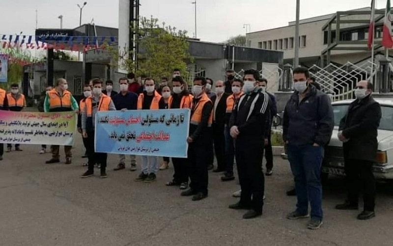 Reli Pekerja Tol - Hari-Keempat — Warga Iran melanjutkan protes pada 10 Februari